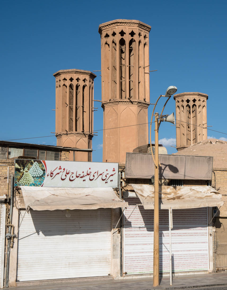 The city Yazd – Gallery